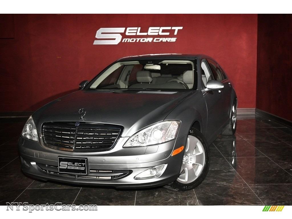 2007 S 550 Sedan - Andorite Grey Metallic / Grey/Dark Grey photo #1