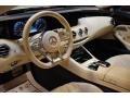 Mercedes-Benz S AMG 63 4Matic Coupe designo Diamond White Metallic photo #10