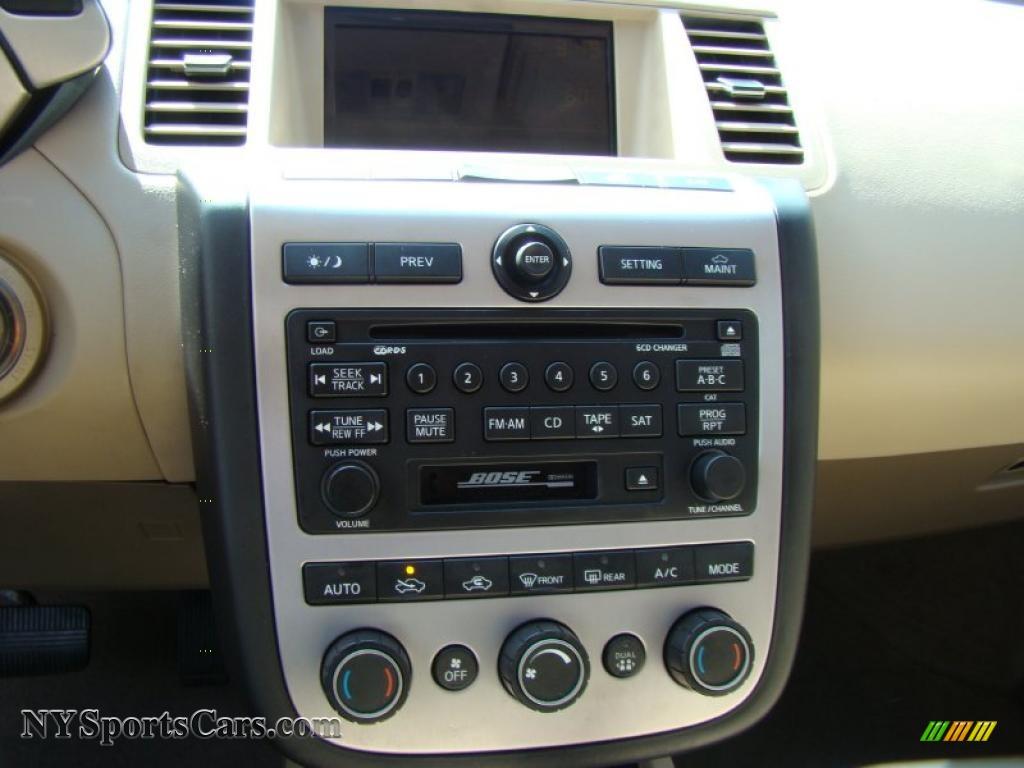 2005 Nissan Altima For Sale >> 2005 Nissan Murano SL AWD in Glacier Pearl White photo #13 ...
