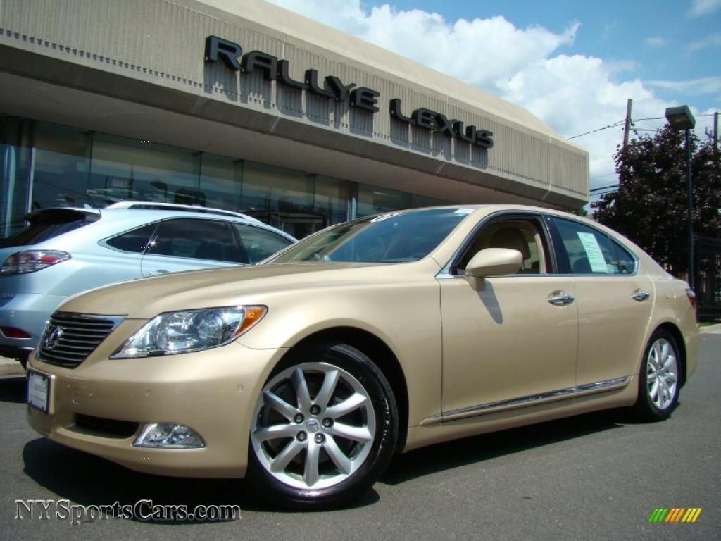 2007 Lexus LS 460 In Golden Almond Metallic 032832