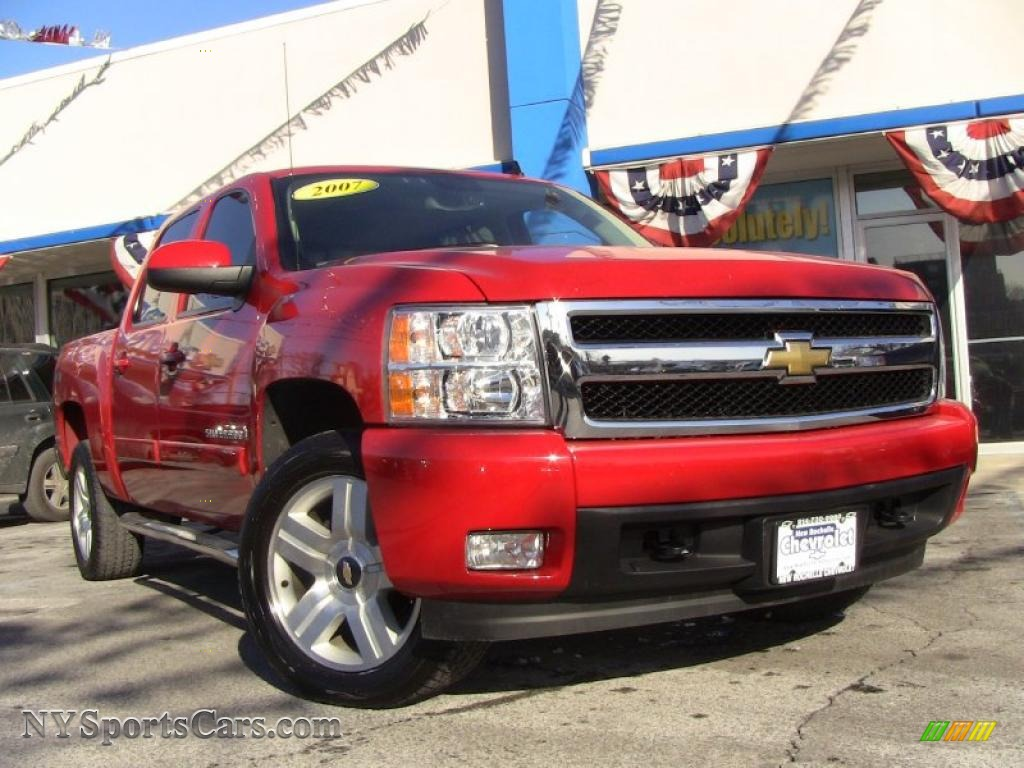 victory layne chevrolet victory chevrolet charlotte nc chevrolet. Cars Review. Best American Auto & Cars Review