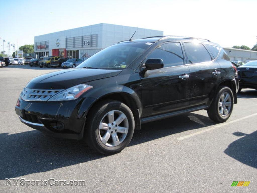 2007 Nissan Murano S Awd In Super Black 653263