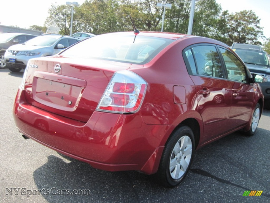 2009 nissan sentra 2 0 in red brick photo 3 611279 cars for sale in new york. Black Bedroom Furniture Sets. Home Design Ideas
