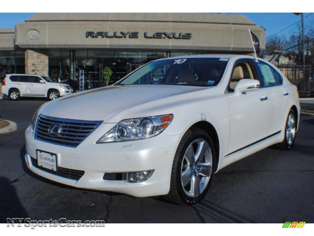 2010 lexus ls 460 awd in starfire pearl 005193 cars for sale in new york. Black Bedroom Furniture Sets. Home Design Ideas