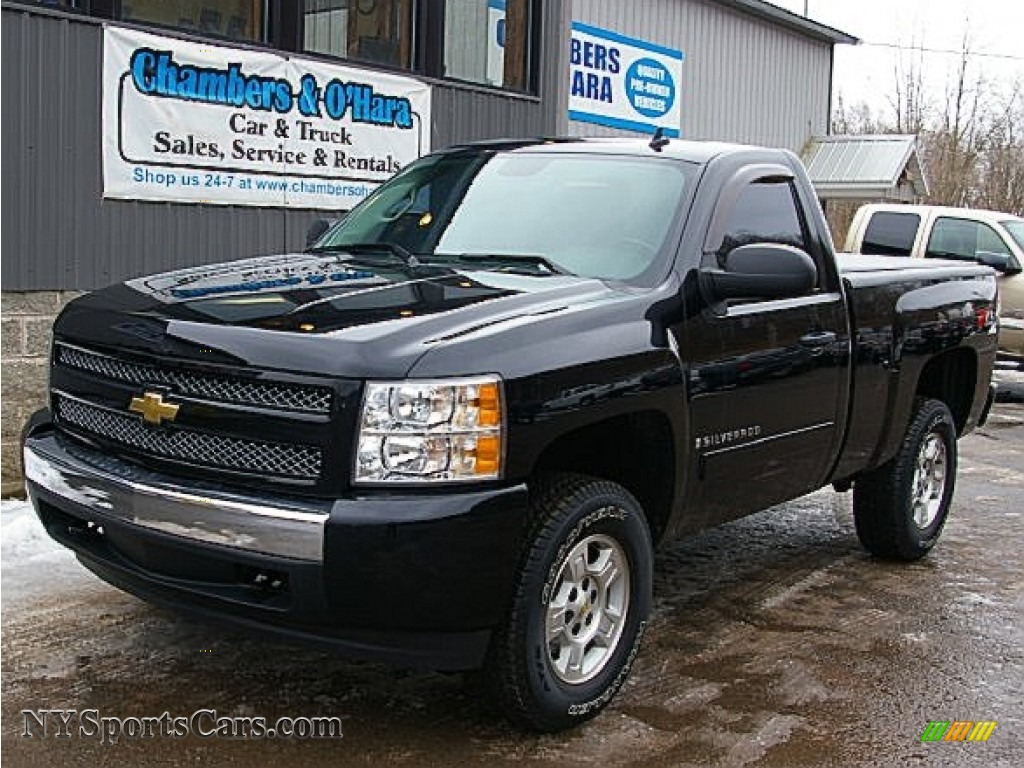2014 4x4 silverado with lift photos com autos weblog. Black Bedroom Furniture Sets. Home Design Ideas