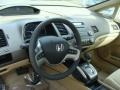 Honda Civic EX Sedan Taffeta White photo #9