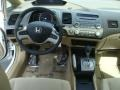 Honda Civic EX Sedan Taffeta White photo #12