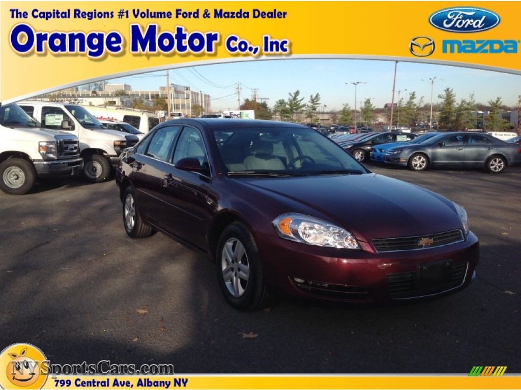 2007 chevrolet impala ls in bordeaux red photo 16 for Orange motors albany new york